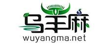 wuyang麻景区