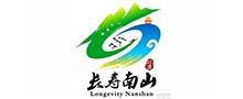 长寿南山景区